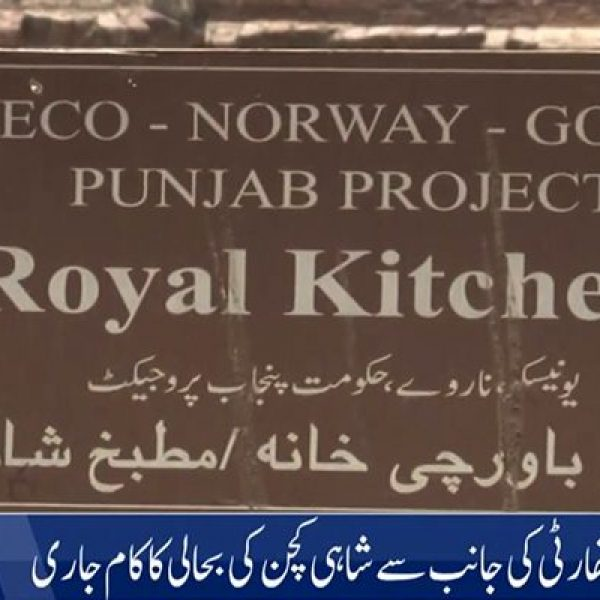 Revival of Mughal Recipies in Royal Fort
