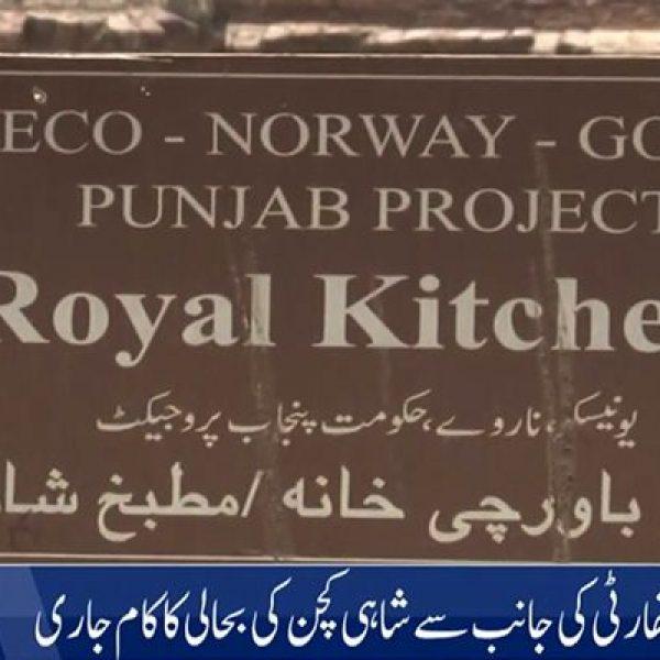 Revival of Mughal Recipies in Royal Fort